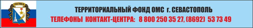 oms_sev